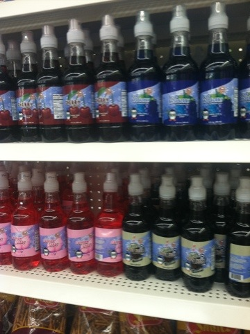 1 Sno Cone Syrup At The Dollar Tree Passionate Penny
