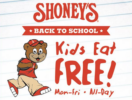 Shoney's breakfast buffet coupons