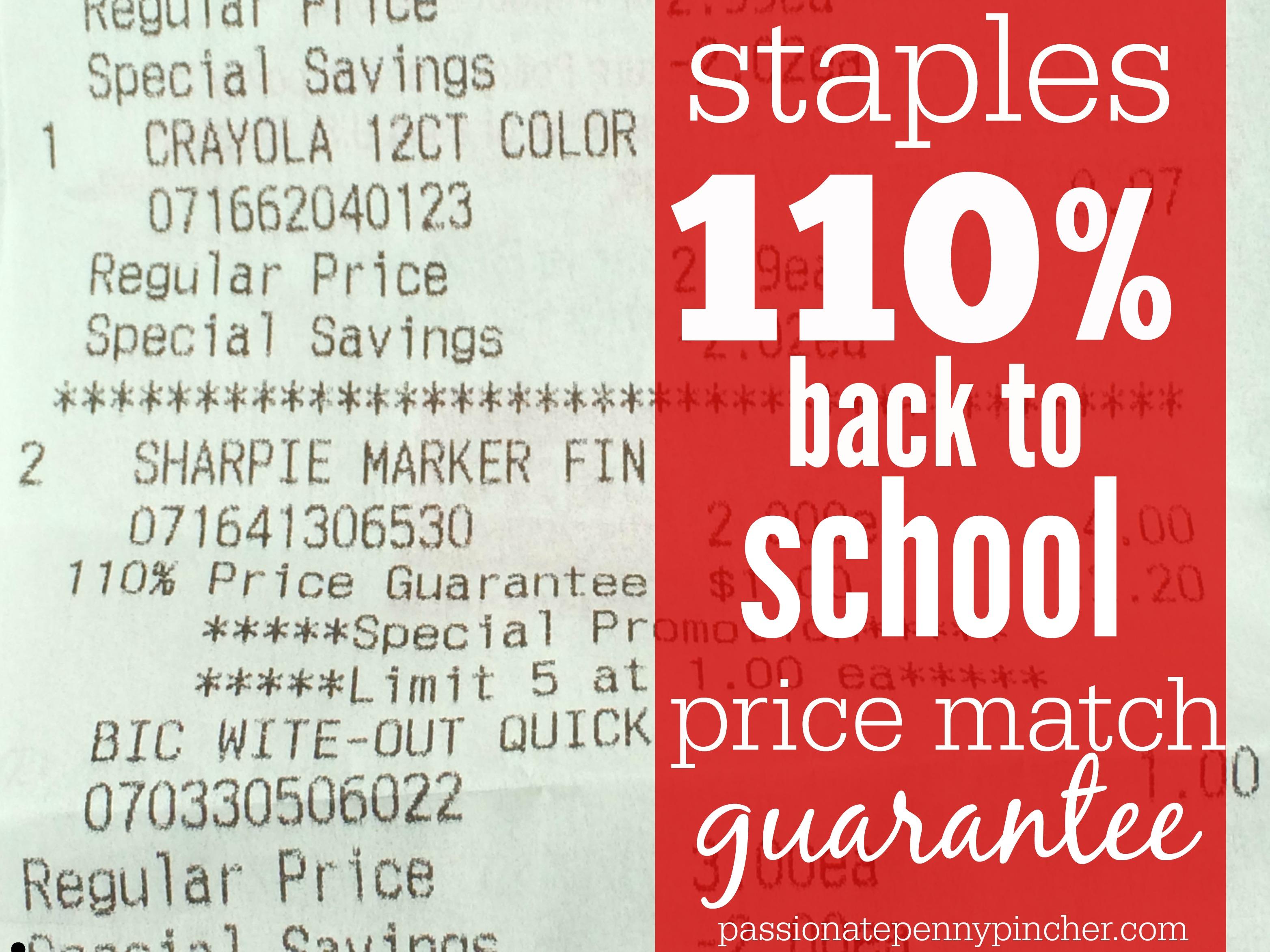 staples 110 price match guarantee