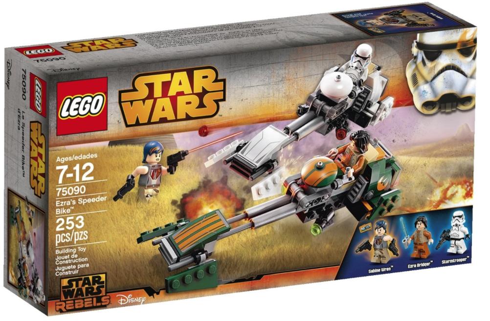 Lego Star Wars Reys Speeder Or Ezras Speeder Bike 1999
