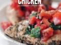 21 Day Fix Bruschetta Chicken