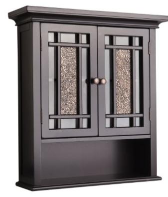 Elegant Home Fashion Wall Cabinet